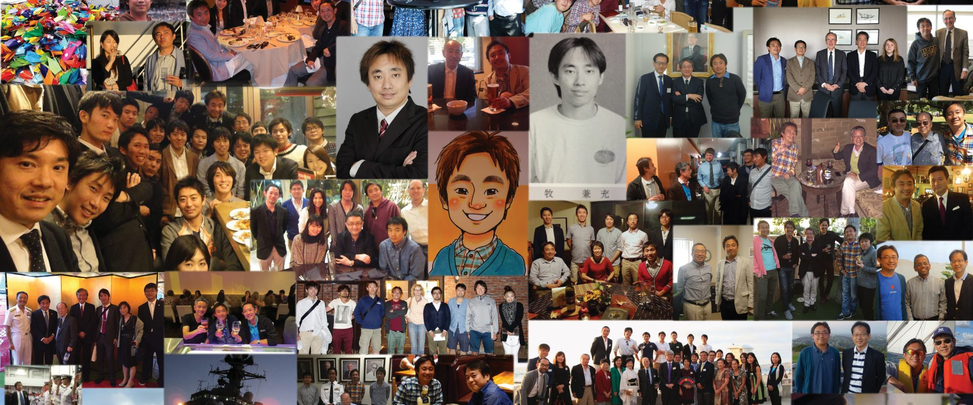 Kanetaka M. Maki, Ph.D.